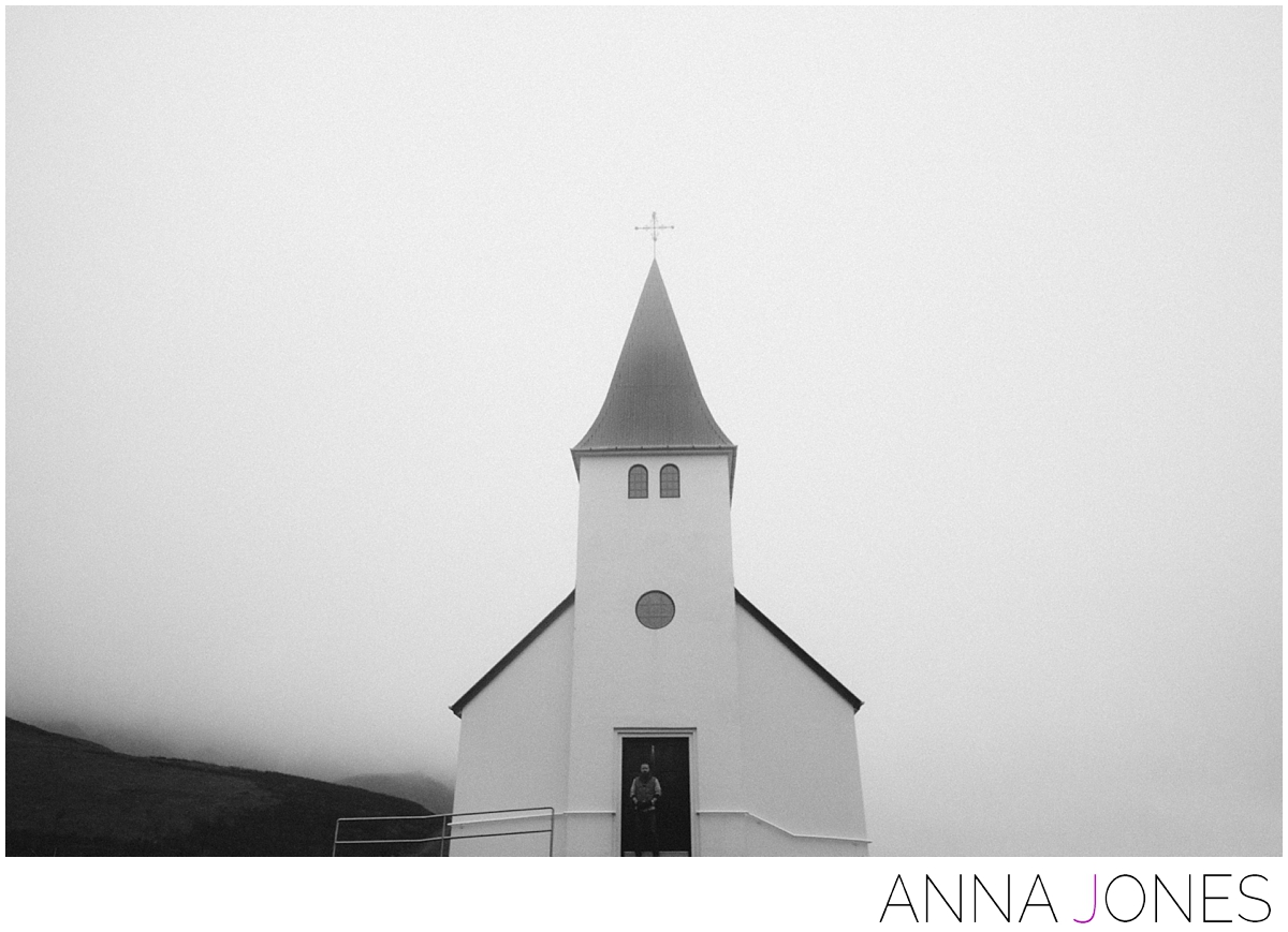 Iceland 2015 | Anna Jones Wedding Photography